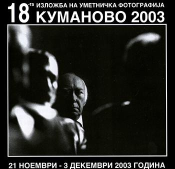 Photo Salon 2003
