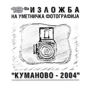 Photo Salon 2004
