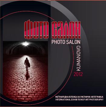 Photo Salon 2012