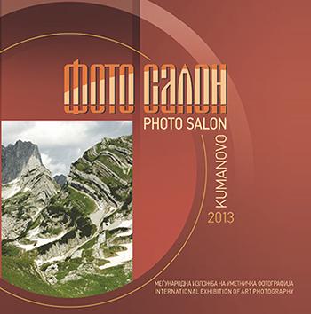 Photo Salon 2013