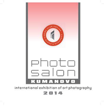 Photo Salon 2014