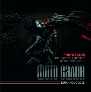Photo Salon 2015