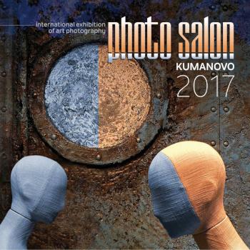 Photo Salon 2017