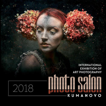 Photo Salon 2018